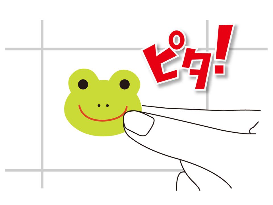 カエルのキャッチフックを壁面にピタッ!とくっつけるだけ